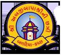 Abjibapashri Ni Vato